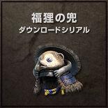 Lucky Tanuki Helmet (NO DLC)