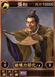 Zhangsong-online-rotk12