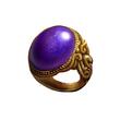 Divine Ring 6 (DWU)