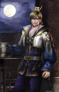 Guo Jia 15th Anniversary Artwork (DWEKD)