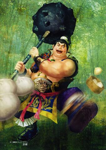 File:Dynasty Warriors 4 Artwork - Xu Zhu.jpg