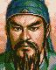 Guan Yu (ROTK5)