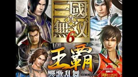 Dynasty Warriors 7 Vocal OST - Silent Phoenix (Cao Pi)