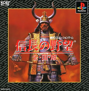 File:NAZKB Cover 2.png