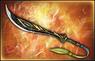 Striking Broadsword - 4th Weapon (DW8)
