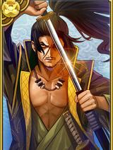 Warrior Master (GT)