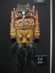 Caocao mask
