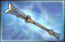 Dual Spear - 3rd Weapon (DW8)