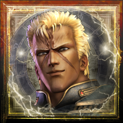 File:FNS2 Trophy 19.png
