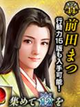 Matsu 3 (1MNA)