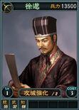 Xumiao-online-rotk12