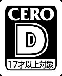 File:CERO D Rating.png