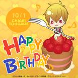 Chiaki Tohgane Birthday Post (KC3)