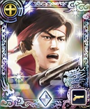 Iehisa Shimazu 2 (1MNA)