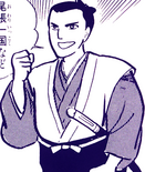 Nobunaga Oda (NAZM)