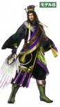 Zhuge Liang Alternate Outfit (DW6)