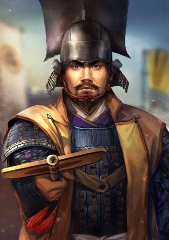 File:Ieyasu Tokugawa (NAS).jpg
