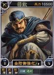 Jiangqin-online-rotk12