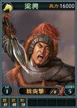 Liangxing-online-rotk12
