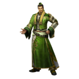 Lu Su - Wood (DWU)