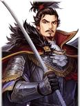 Nobunaga Oda 2 (UW5)