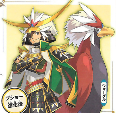 File:Pokemon Conquest - Masamune 2.png