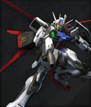 Strike Gundam (DWGR)