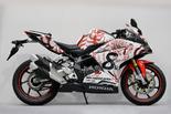 Wu Motorcycle (DW9)