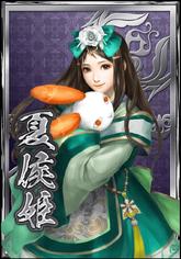 Xiahouji (DWB)