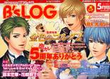 B's Log Magazine Cover (KC2)