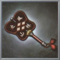 File:Default Weapon - Shingen Takeda (SW4).png