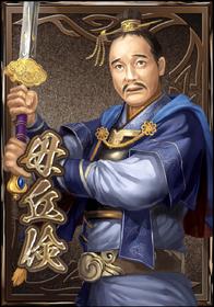 Guanqiu Jian (DWB)