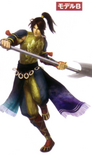 Ling Tong Alternate Outfit (DW6)