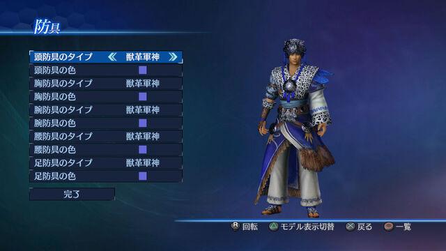 File:Male Costume 9 (DW8E DLC).jpg