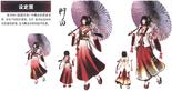Okuni Concept Art (SW3)