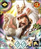Shingen Takeda 12 (1MNA)