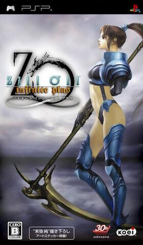 File:Zilloll-infiniteplus-cover.jpg