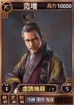 Fanzeng-online-rotk12