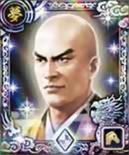 Kiyomori Taira 2 (1MNA)