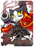Nobunaga Oda 13 (SC)