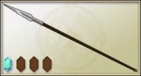 Spear (AWL)