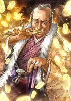 Okitsugu Tanuma (TKDK)