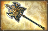 File:Short Halberd - 5th Weapon (DW7).png