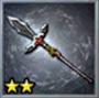 2nd Weapon - Yukimura Sanada (SWC3)