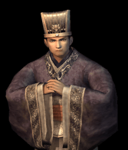 File:DT Chen Gong.png