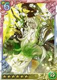 Michizane Sugawara 2 (QBTKD)