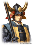 Nagamasa Kuroda (NAOS)