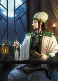 Zhuge Liang Artwork (DW9)