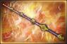2nd Weapon - Taigong Wang (WO4)