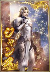Joan of Arc (DWB)